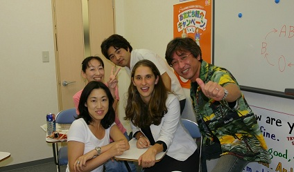 Japan students cropped